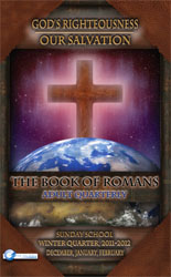 2011 Winter SS Romans Cover
